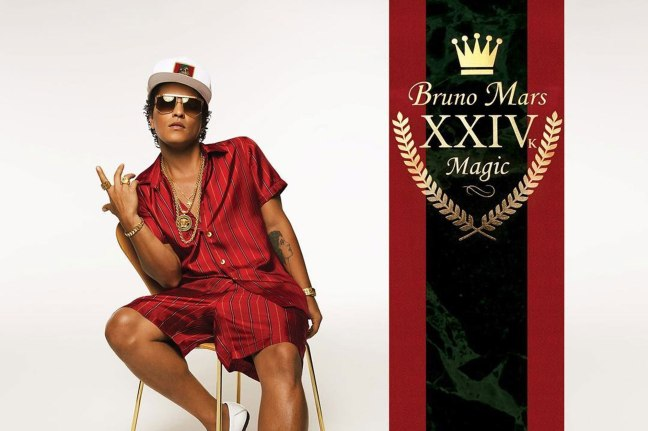 Bruno Mars - 24K Magic Lyrics