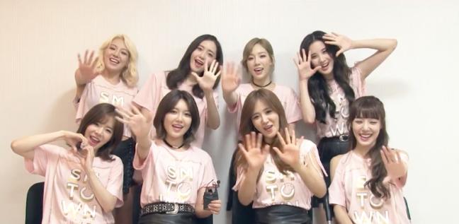 Girls' Generation - Holiday Night (Album Lyrics)
